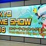 2016東京ゲームシ…