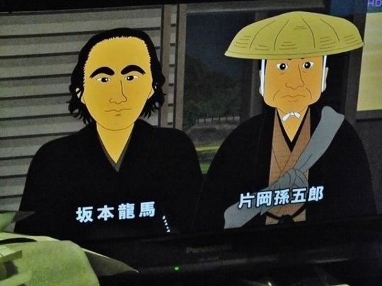 孫五郎や彦作もアニメに登場