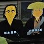 民話のテレビアニメが…