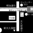 【出演情報】10月8…