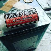 好川産業新製品 FI…