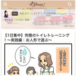 【4yuuu!】1日…