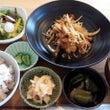 ecobito(えこ…