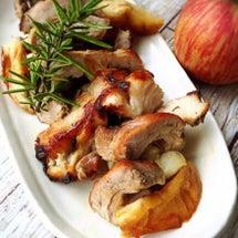林檎と塩豚肉のロース…