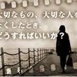 9/18  リーグ戦…