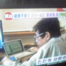 テレビ朝日の「モーニ…