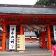 熊野三山と南紀白浜温…