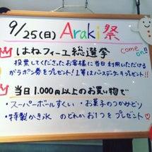 Araki祭✨