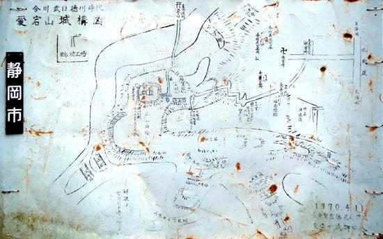 【写5】愛宕山城