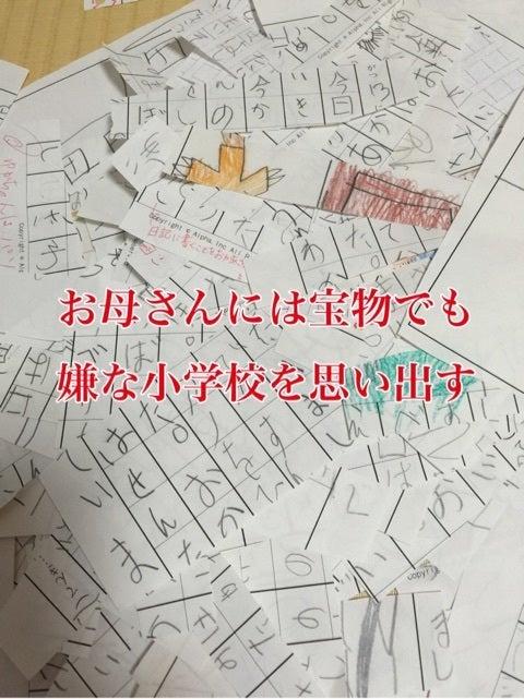 {93CC8438-6D42-4D72-8D62-F0CD8B057BC3}
