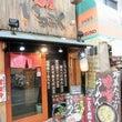 麺屋いっこく@東京都…