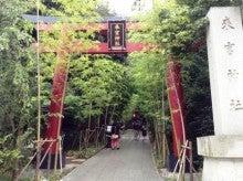 ☆来宮神社