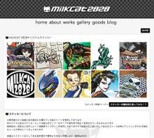milkcat2828_03