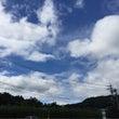 【台風一過】