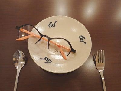 秋 眼鏡 3