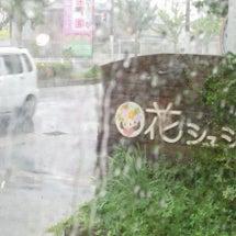 台風16号接近・・