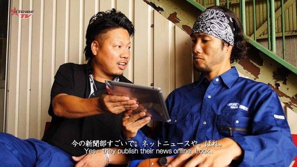 B-TRIBE TV THE DRAMA