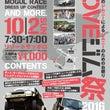 LOVE♥ジム祭 ダ…
