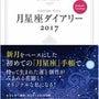 【BOOK】 Kei…