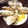 休日☆牡蠣‼︎牡蠣‼…