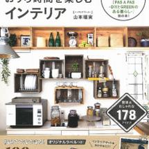 本日発売の書籍「Ru…
