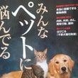 経済雑誌★