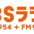 TBSラジオ出演