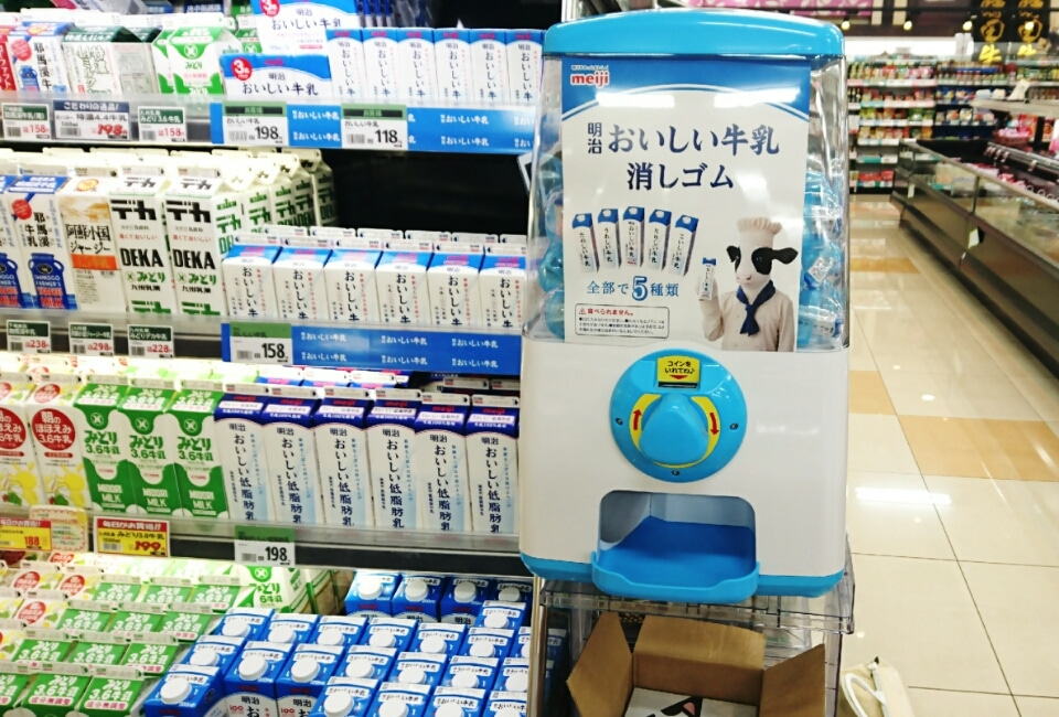 【は?】 明治が牛乳を900mlに減らした理由に消費者から不満の声・・・「飲みきれず捨ててしまう人が増えたから(値段はそのまま)」  [368723689]->画像>61枚