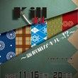 【Kill~新撰組が…