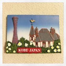 【関西旅行記⑮神戸】…