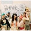 ミュージカル「白雪姫…