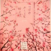 桜のころを想い出して…