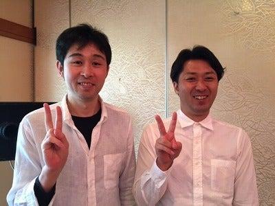 ファイナンシャルプランナー鬼塚祐一先生