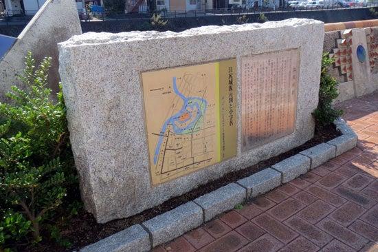 【写10】江尻城