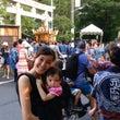 近所のお祭り満喫!