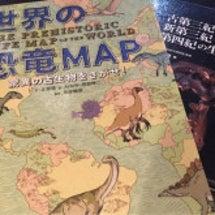 ようやく世界の恐竜M…