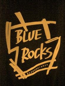 blue rocks-t-3