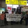 彦根、そして京都に!