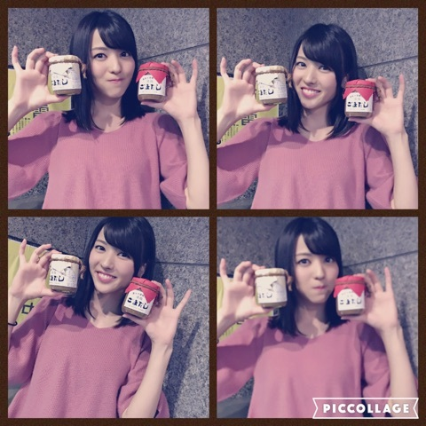 http://stat.ameba.jp/user_images/20160920/23/c-ute-official/d9/61/j/o0480048013753499186.jpg