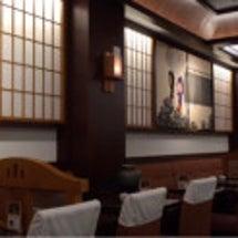 神楽坂の椿屋珈琲店の…