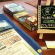 9/21(水)東串良…