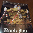 Rock You T…