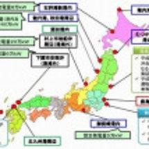 丸紅:秋田県洋上風力…