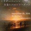 糸島ウクレレ・ライブ…