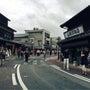 0918成田詣