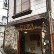 長野旅行 2016 …