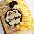 サプライズのケーキ♡