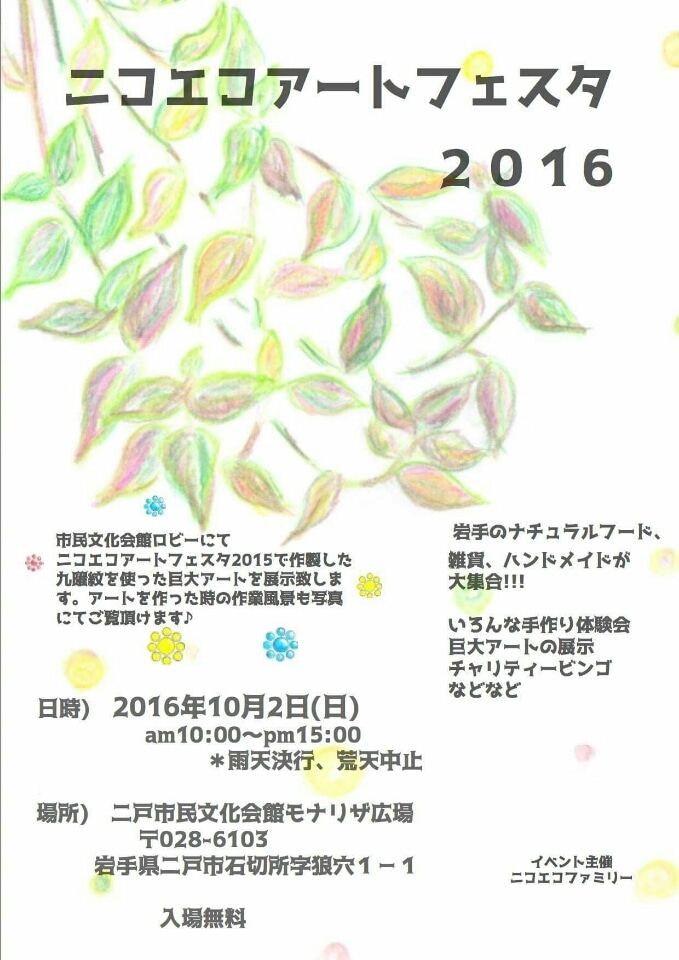 IMG_20160921_105512547.jpg