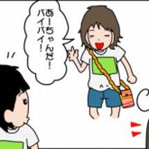 毛糸のバック☆