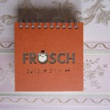 FROSCHさん 3…